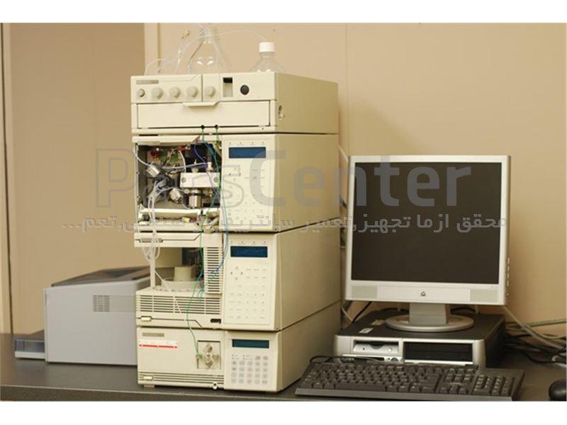 تعمیر کروماتوگرافی مایع / تعمیر hplc 1050