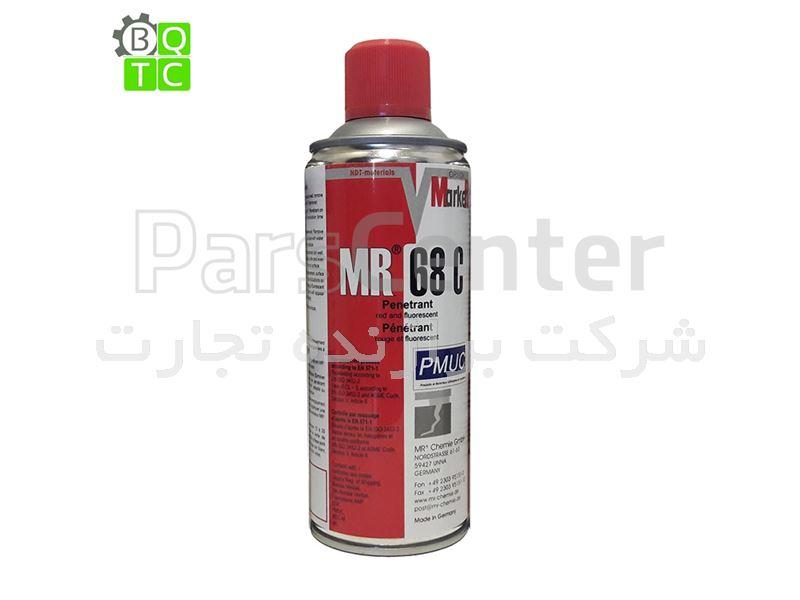 اسپری penetrant مایعات نافذ MR.CHEMIE مدل MR 68 C