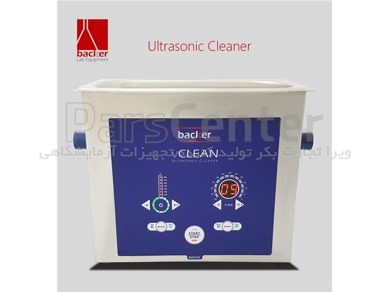 دستگاه حمام التراسونیک کلینر مدل vCLEAN1 - L13