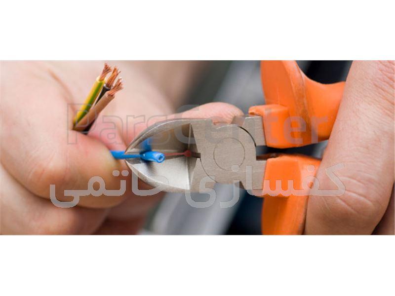 خدمات تعمیر و رفع مشکل برق سیم کشی تلفن و کولر در محل