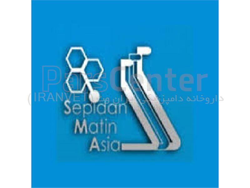 شرکت سپید متین آسیا