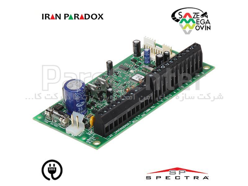 دزدگیر اماکن پارادوکس کانادا مدل Paradox SP65