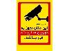 نصب دوربین مداربسته شمال تهران
