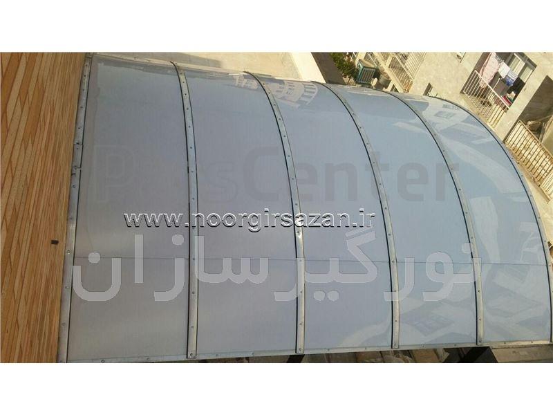 پوشش نورگیر پشت بام با ورق پلی کربنات در طرح های گنبدی,تونلی]هرمی