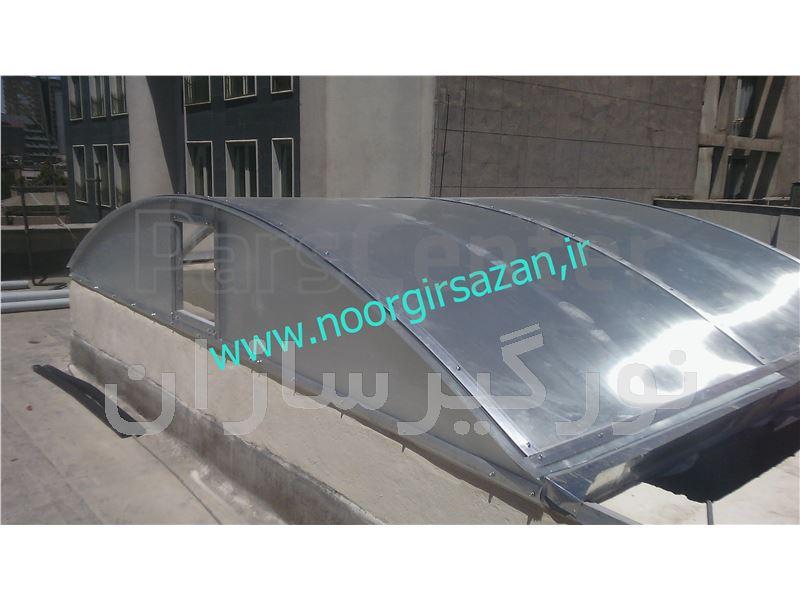 پوشش سقف با ورق پلی کربنات