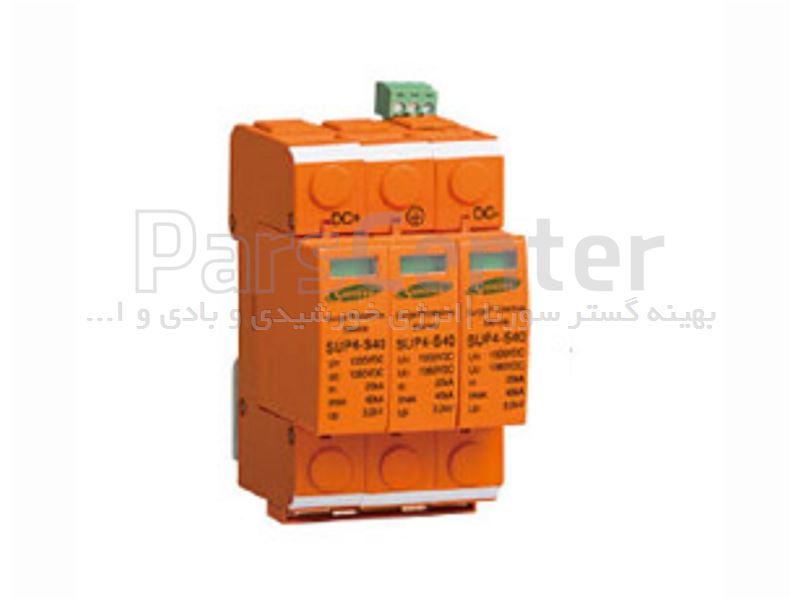 سرج ارستر DC فتوولتاییک 1000 ولتی، صاعقه گیر سیستم خورشیدی، برق گیر سولار