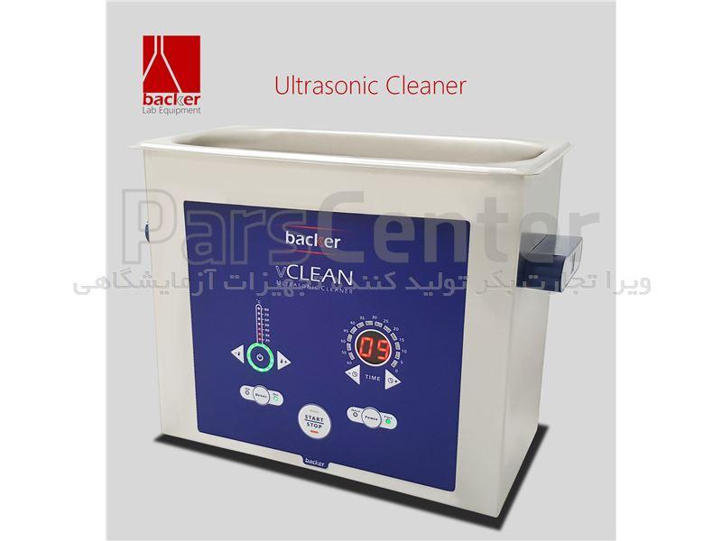دستگاه حمام التراسونیک کلینر مدل vCLEAN1 - L6