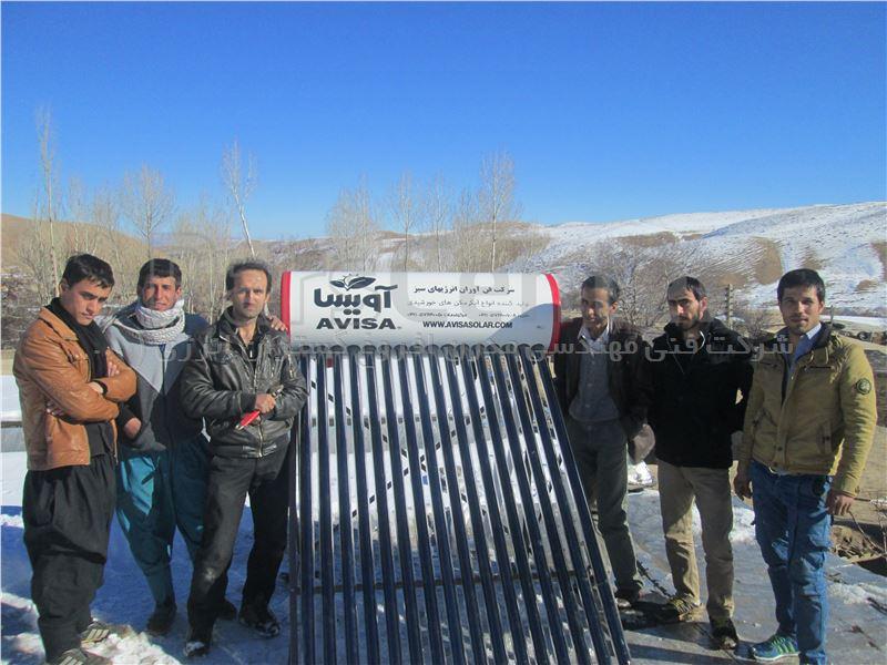 آبگرمکن خورشیدی 150 لیتری فلوتری وکیوم تیوپ