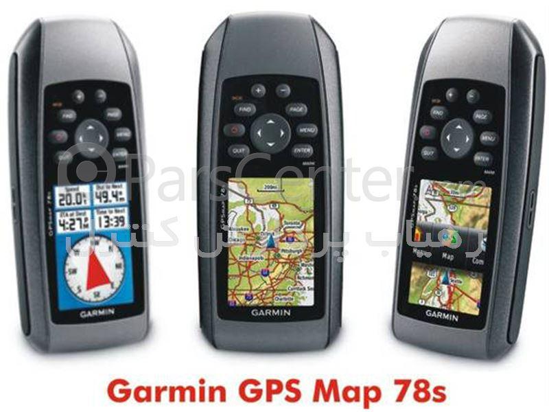 جی پی اس دستی گارمین Garmin MAP78S