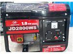 موتور برق 1Kw دیزلی با استارت و باطری ( JIANDONG ) ساخت چین مدل JD2800