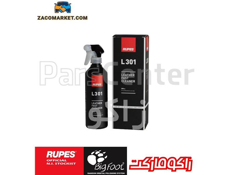 اسپری تمیزکننده سریع چرم Rupes به همراه دستمال مخصوص مدل 9-CCL301