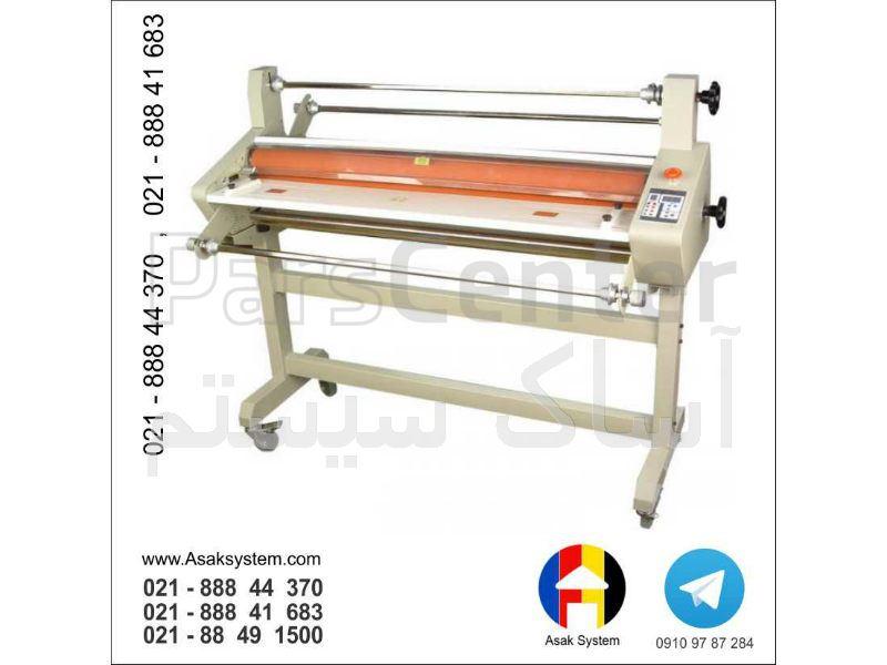دستگاه لمینیتور و پرس طولی سرد و گرم عرض 105 سانتیمتر RL-1100