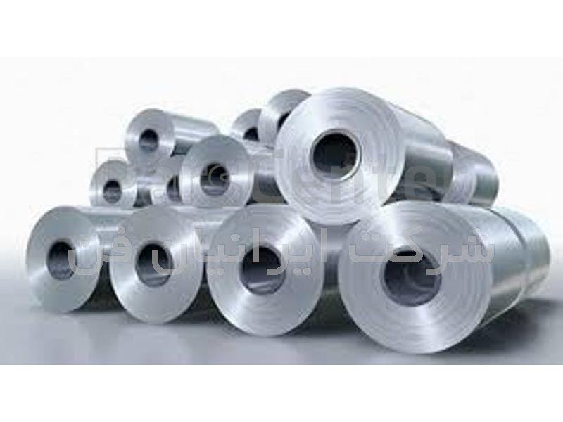 نورد  انواع مصنوعات فلزی
