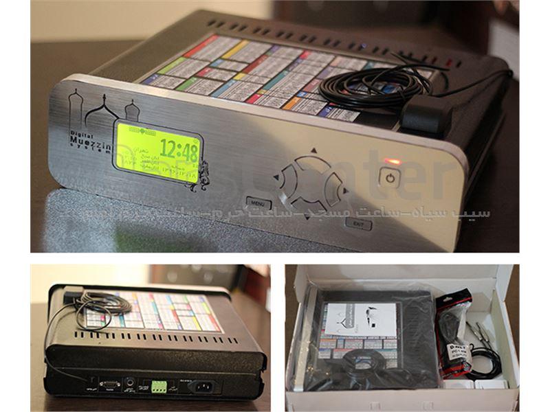 دستگاه اذان گوی دیجیتال خودکار مدل نوا