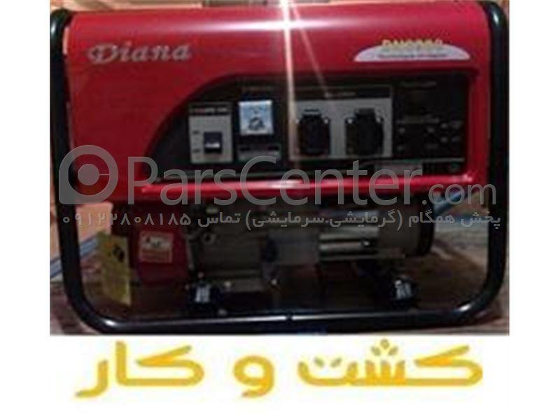 موتور برق 3Kw دیانا دیزلی با استارت و باطری ( Diana ) ساخت چین