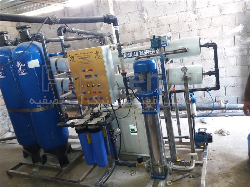 آب شیرین کن صنعتی با ظرفیت 100 متر مکعب در روز
