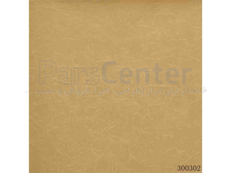 کاغذ دیواری الیافی - اکلیلی - برجسته - براق فرانسیس 5