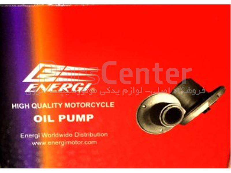 قیفی روغن با مهره موتور سیکلت انرژی