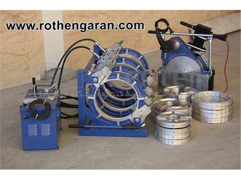 قیمت دستگاه جوش پلی اتیلن هیدرولیک مدل  H400-R800