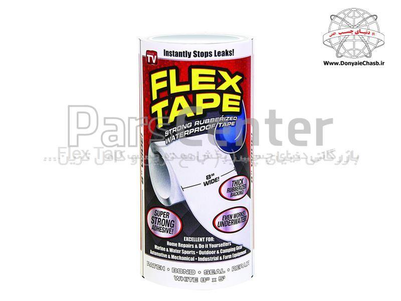 نمایندگی چسب قوی تعمیراتی فلکس تیپ Flex Tape (سفید-8*5 ) آمریکا