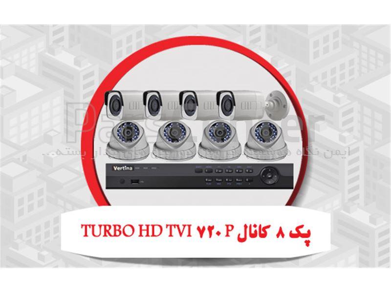 پک هشت کانال دوربین مداربسته Turbo HD-TVI 720p