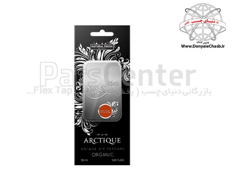 خوشبو کننده ارگانیک قوطی (ARCTIQUE ORGANIC (MUSK