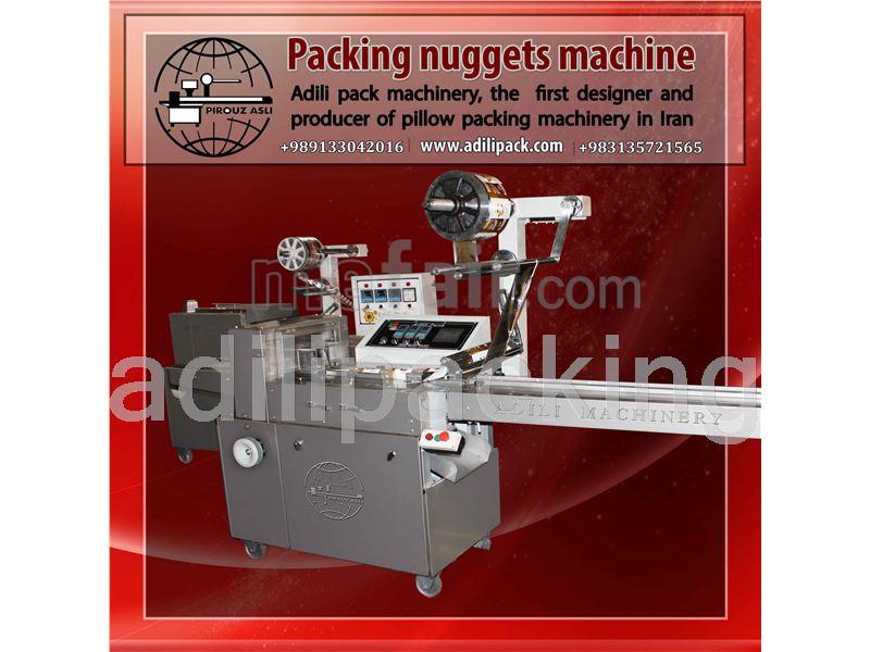 Packing Machine of Gum