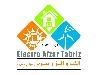 شرکت فنی و مهندسی الکترو افزار تبریز