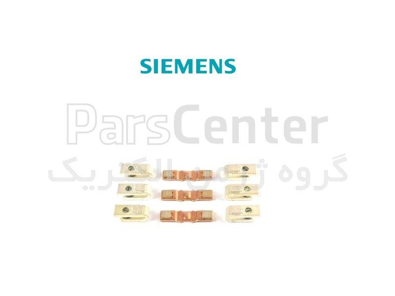 تیغه کنتاکتور زیمنس 3TY7480-0A