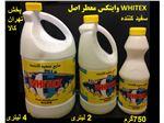 مایع سفید کننده وایتکس یک لیتری