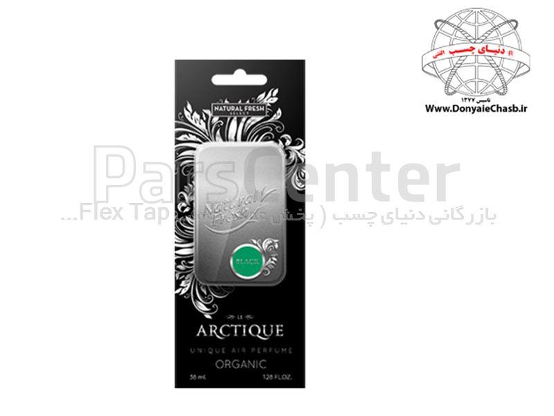 خوشبو کننده ارگانیک قوطی (ARCTIQUE ORGANIC (BLACK