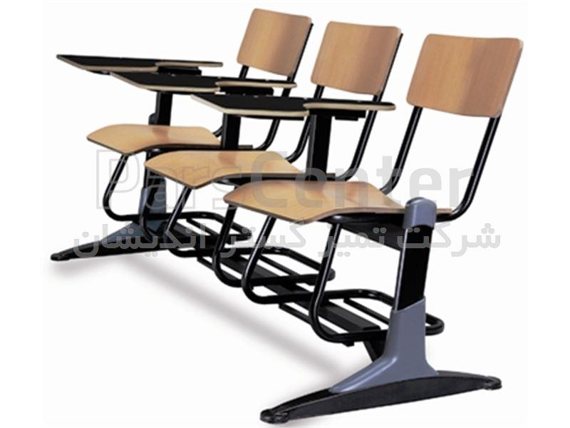 صندلی دانش آموزی دانشجویی سه نفره ام دی اف