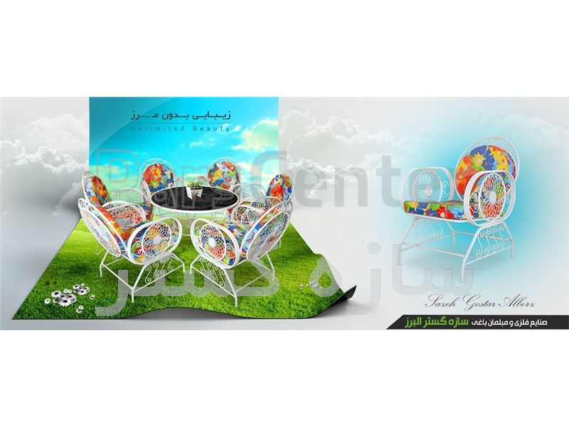 تولید کننده مبلمان باغ ویلا،انواع تاب، مبلمان باغی  تاب و صندلی ویلایی ،تاپ ویلایی