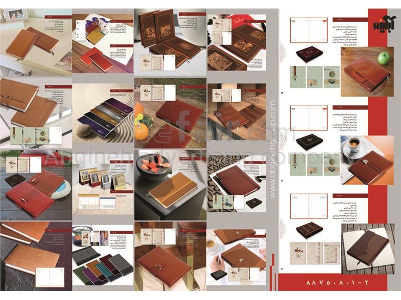 publishing calendars and almanacs