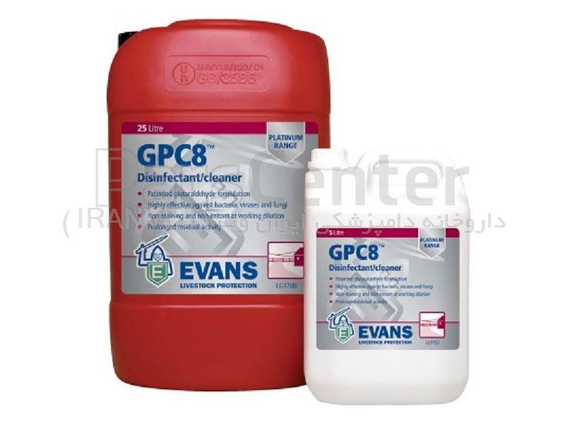 ضدعفونی کننده GPC8
