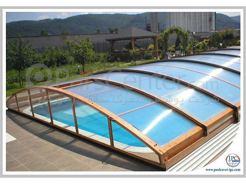 پوشش سقف استخر با فریم آلومینیومی پلکسی گلاس