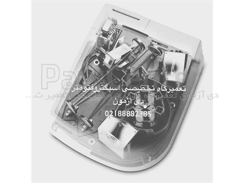 تعمیرگاه تخصصی دستگاه اسپکتروفتومتر