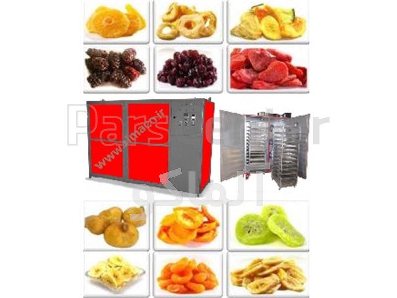 دستگاه خشک کن میوه 150 سینی AL13000-G150