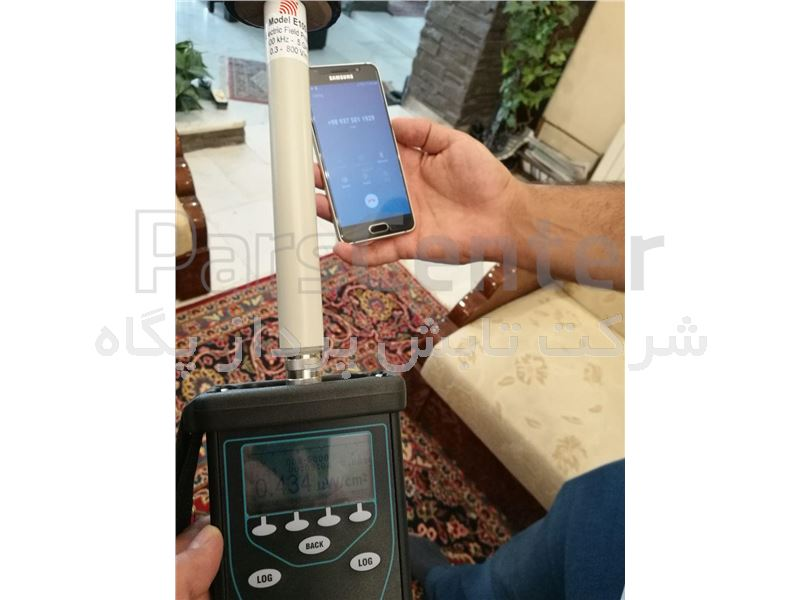 دستگاه اندازه گیری و سنجش امواج  مودم  وای فای و تلفن همراه