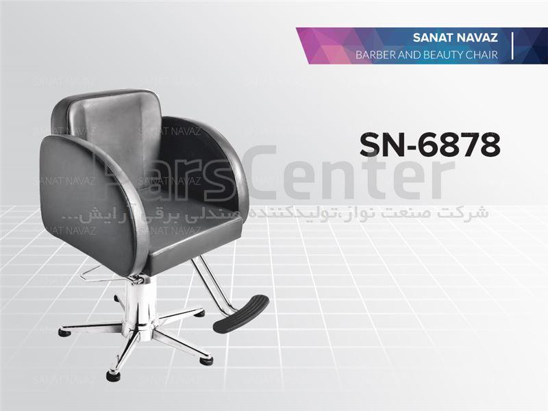 صندلی  کوتاهی  هیدرولیکی  آرایشگاهی   sn-6878