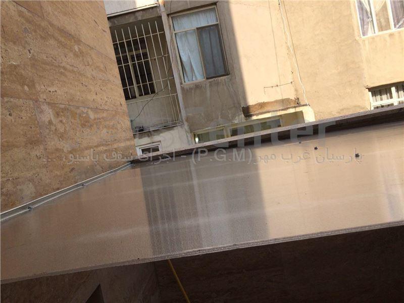 اجرای سقف پاسیو (جنت آباد شمالی - شقایق)