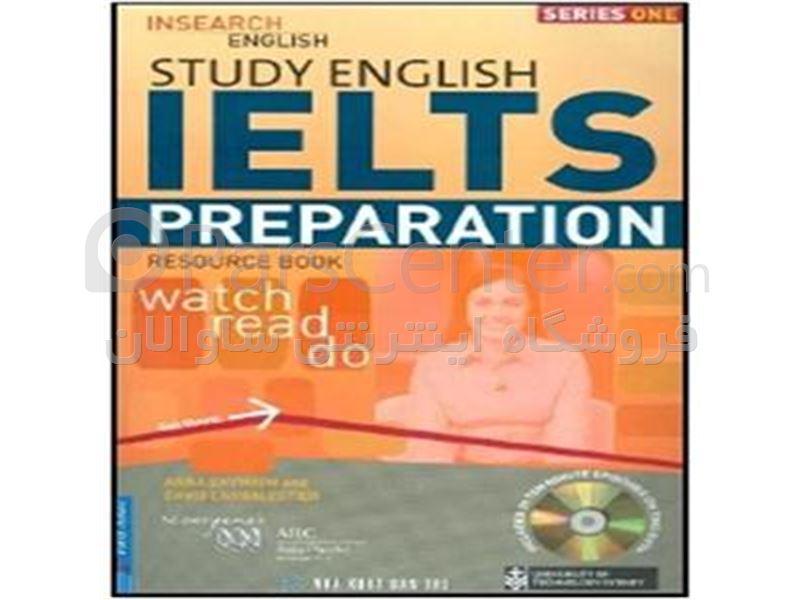 کاملترین پکیج آموزش IELTS