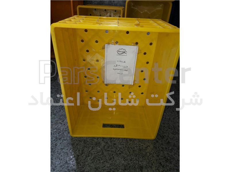 سبد پلاستیکی لبنیاتی کد 1128