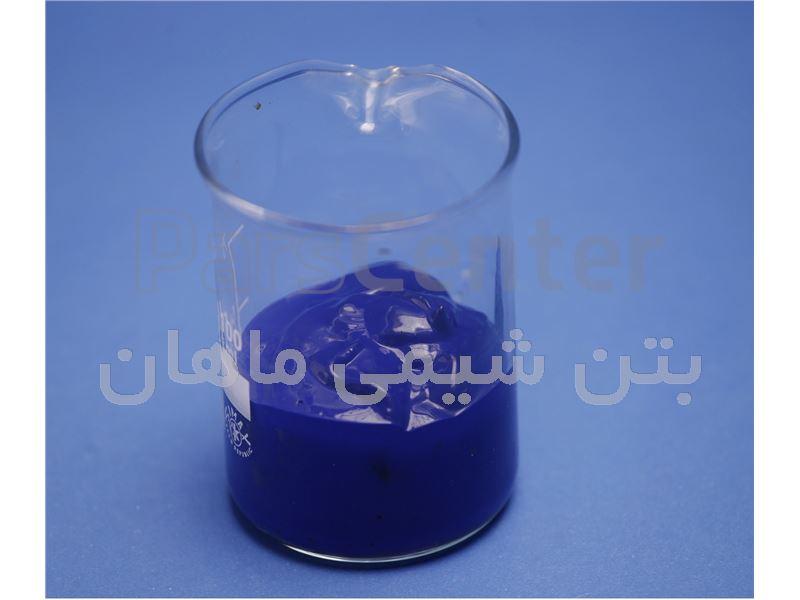 ژل میکروسیلیس پلی کربوکسیلات APC5RRB