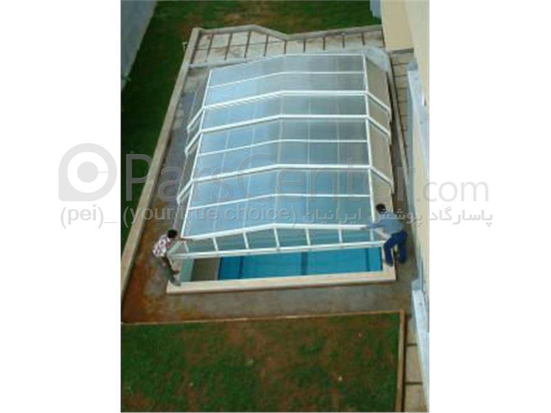 Animated models roof  اpool enclosures - ستخر شنای مدل سقف متحرک