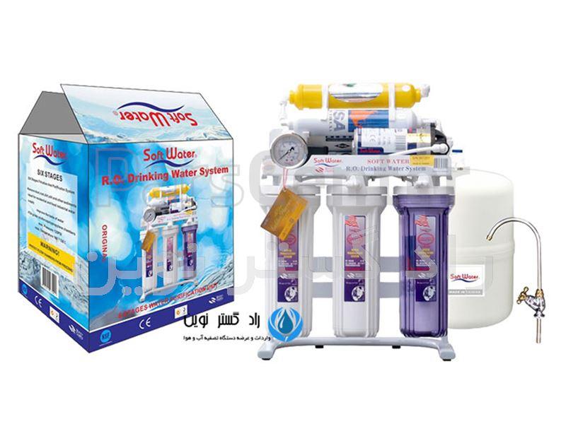 کاربرد دستگاه تصفیه آب چیست؟