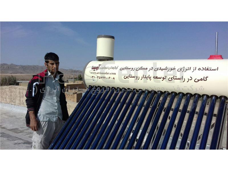 آبگرمکن خورشیدی 200 لیتری فلوتری وکیوم تیوپ