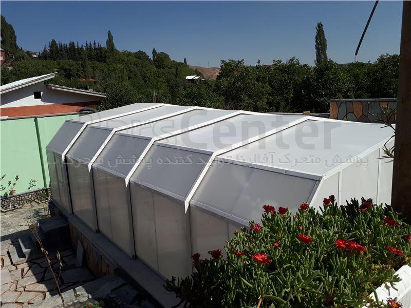 سقف استخر - متحرک    - لواسان بزرگ