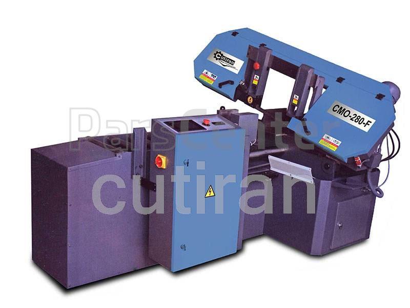 اره نواری فولاد بر بازویی فول اتوماتیک مدل CMO-280-F کاتیران