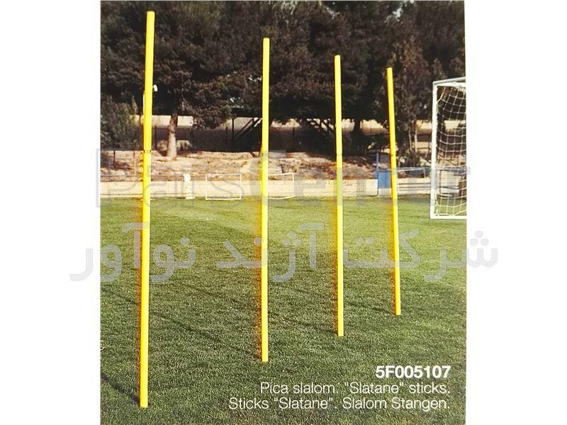 نیزه تمرینی فوتبال